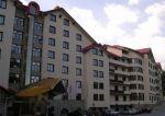 Отель Pamporovo (Болгария, Пампорово)