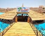 Albatros Palace Hotel Resort & SPA 5 *(Хургада)