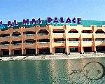 Golden 5 Almas Resort 5*