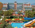 Royal Vikingen Resort 5*